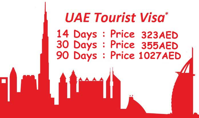 uae visa visa price