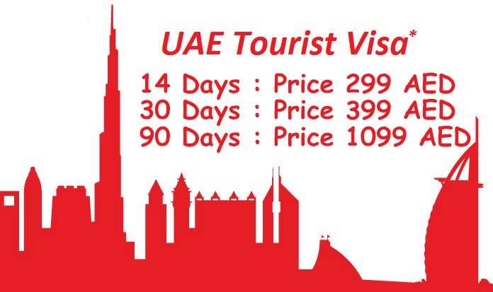 dubai tourist visa price